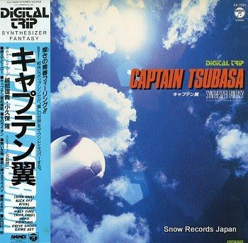 CAPTAIN TSUBASA synthesizer fantasy