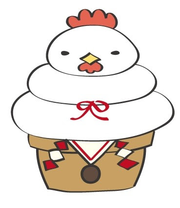 鏡餅になった鶏ひよこの年賀状 無料年賀状応援サイト