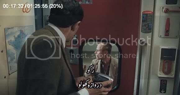 Urdu Subtitle in B.S Player