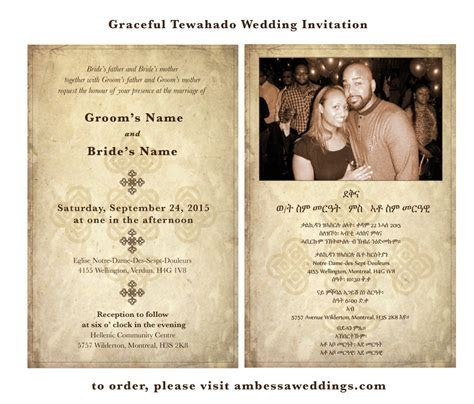 Ethiopian Wedding Invitation Cards   Sunshinebizsolutions.com