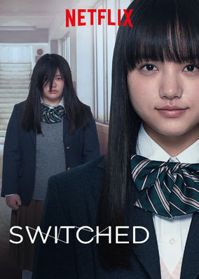 Switched - Season 1
