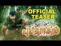 Pulimurugan Movie Official Teaser HD | Mohanlal Roaring in this Movie Must watch