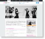 ナタリー - [Power Push] Perfume「Sweet Refrain」インタビュー (1/3)