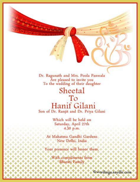 wedding invitation sample kerala