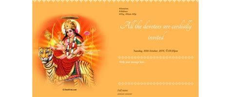 Mata Ki Chowki invitations Design Gallery