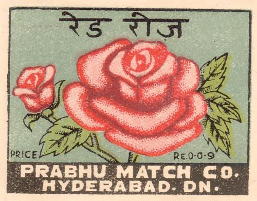 india allumettes 022