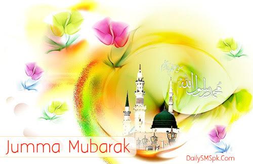 http://dailysmspk.files.wordpress.com/2012/09/jumma-mubarak1.jpg