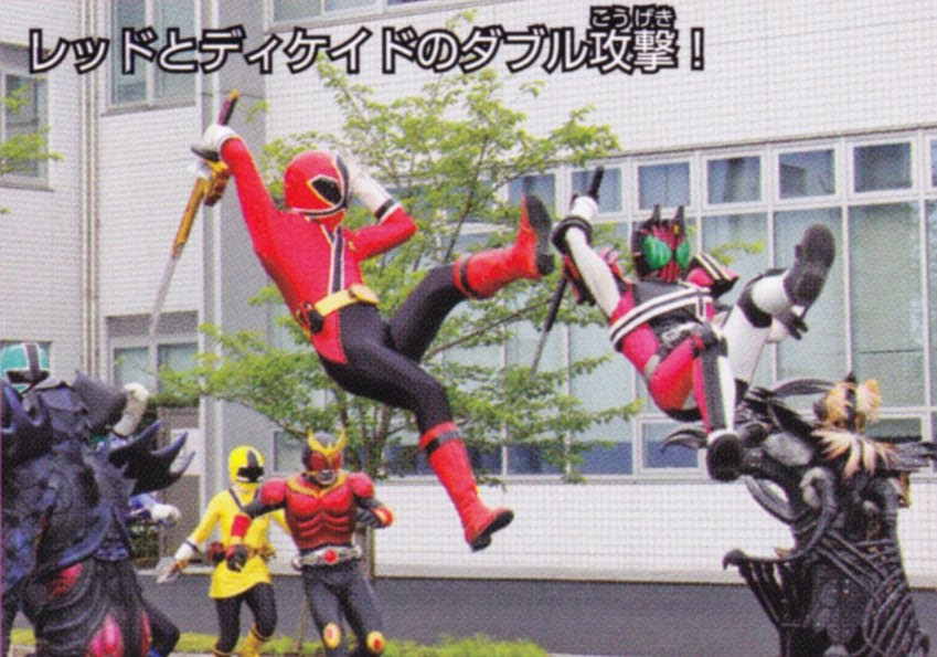 Mmpr S Friend In Need Compared To The Shinkenger Arc Of Kamen Rider Decade
