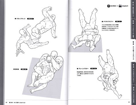 draw  muscles poses reference book anime books