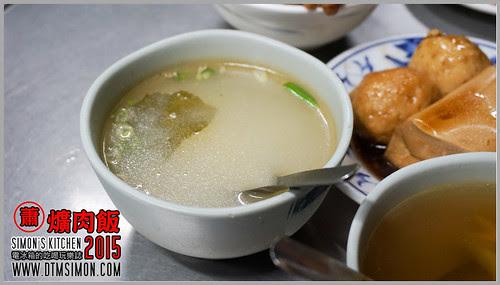 2015大智路蕭爌肉飯09.jpg
