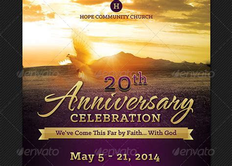 Church Anniversary Events Rack Card Template Preview2