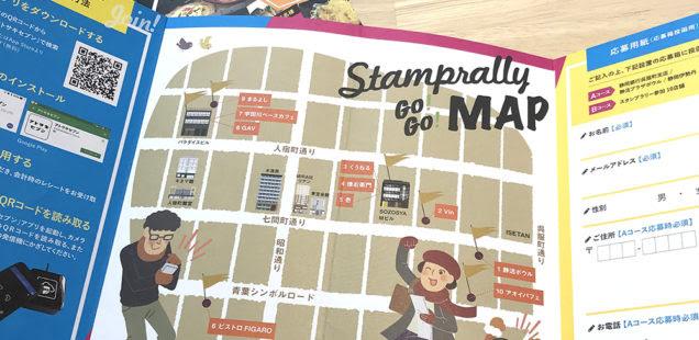静岡市七間町アトサキgogoスタンプラリーイラストマップ制作