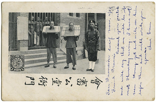 Chinese Imperial Post_tatteredandlost