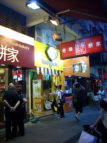 HONG KONG 6430