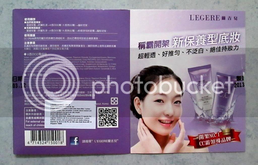 photo LegereAquaCC01.jpg