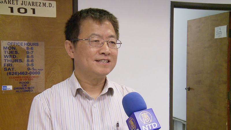 Peter Zhang, 章华