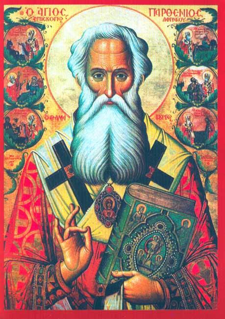 img ST. PARTHENIUS, the Bishop of Lampsacus on the Hellespont