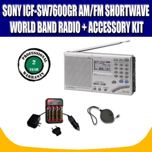 Shortwave radio archive sony radio listeners kit icf for Icf pricing