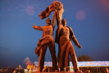 Monumento Soviético na Ucrânia