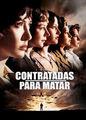 Contratadas para Matar | filmes-netflix.blogspot.com