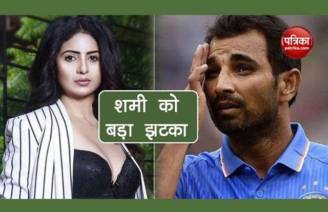 Mohammed Shami को पत्नी Haseen Jahan ने अचानक दिया बड़ा झटका, पिता को किया बेटी की जिंदगी से बेदखल!