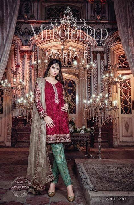 Maria b Wedding dress 2017   Pakistani Dresses Marketplace