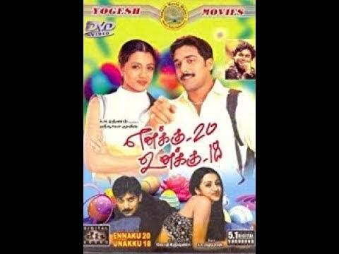 SoundCloud Gaane Enakku 20 Unakku 18 Askava Song Lyrics In Tamil