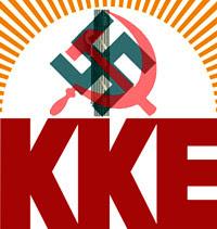 Το ΚΚΕ και ο πόλεμος του 1940