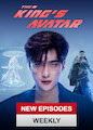 King's Avatar, The - Season 1