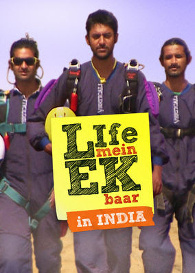 Life Mein Ek Baar (India) - Season 1