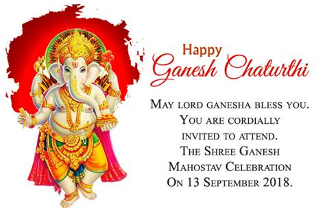 lord ganpati invitation message   cards