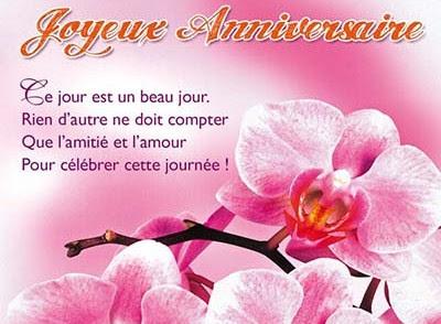 Carte Anniversaire Animee Gratuite Pour Portable Dasaquenguli Forsa