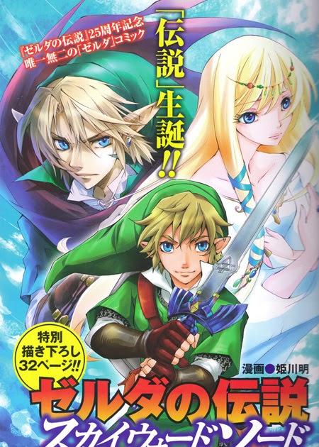 Dark Link: Download do mangá The Legend of Zelda: Skyward ...