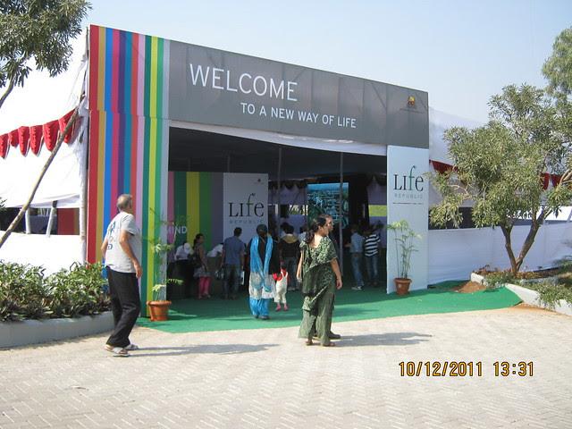 Reception of  Kolte-Patil Life Republic, Marunji - Hinjewadi, Pune 411 057