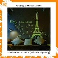 Unduh 510 Koleksi Wallpaper Dinding Glow In The Dark Terbaik