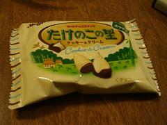Cookies and Cream Takenoko no Sato