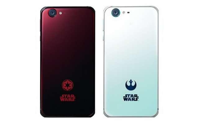 Softbank-Star-Wars-Phone-back