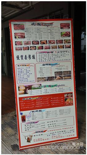 太郎燒肉04.jpg