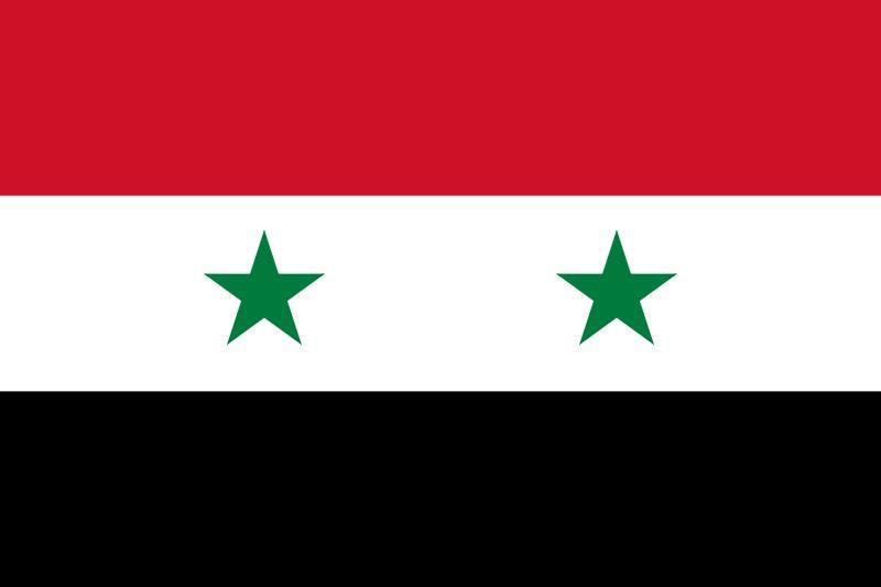 Ἡ σημαία τοῦ ISIS ΔΕΝ εἶναι ἡ σημαία τῆς Συρίας!!!2