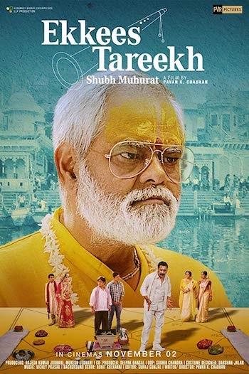 Ekkees Tareekh Shubh Muhurat 2018 Hindi 480p DVDRip 300mb