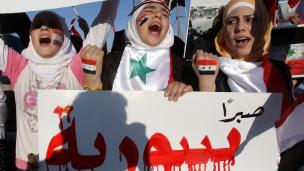 مظاهرة لسوريات