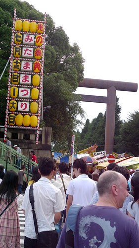 Mitama Matsuri at Yasukuni Temple