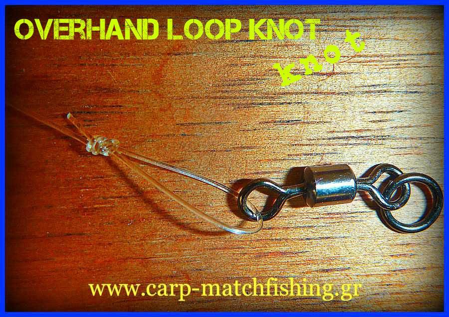 1-overhand-loop-carp-matchfishing-gr-fishing-knots.jpg