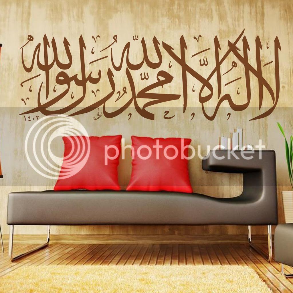 Islamic Calligraphy   eBay