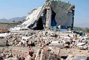 The destroyed madrassa