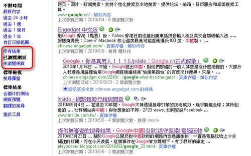 googleui-22 (by 異塵行者)