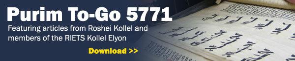 Purim To-Go 5770 online at YUTorah.org
