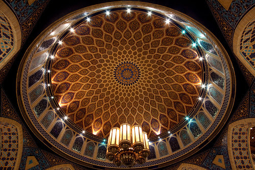 Persia Court Dubai Ibn Battuta Mall