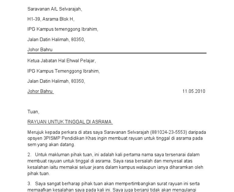 Surat Rasmi Rayuan Permohonan Kolej J Kosong V