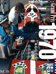 Model Factory Hiro: Libro - Joe Honda Racing Pictorial Series: Grand Prix, part2 1 1970